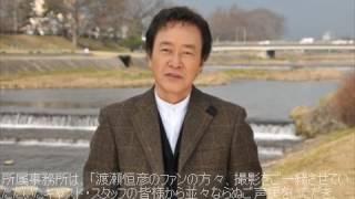 俳優の渡瀬恒彦さん死去 News 17-3 Thanks for watching.