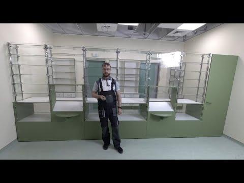 Мебель для аптеки на заказ.  Обзор№4. Торговое оборудование для аптек. Аптечная мебель в Киеве