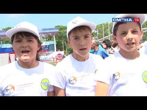 Фестиваль ГТО на седьмой смене во Всероссийском детском центре «Смена»