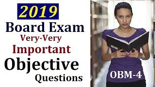 Objective questions for board exam 2019! physics important questions ! important guess questions
