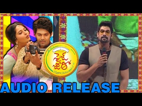 Hero Rana Daggubati Sensational Speech at Size Zero Audio Launch | Anushka Shetty | Arya
