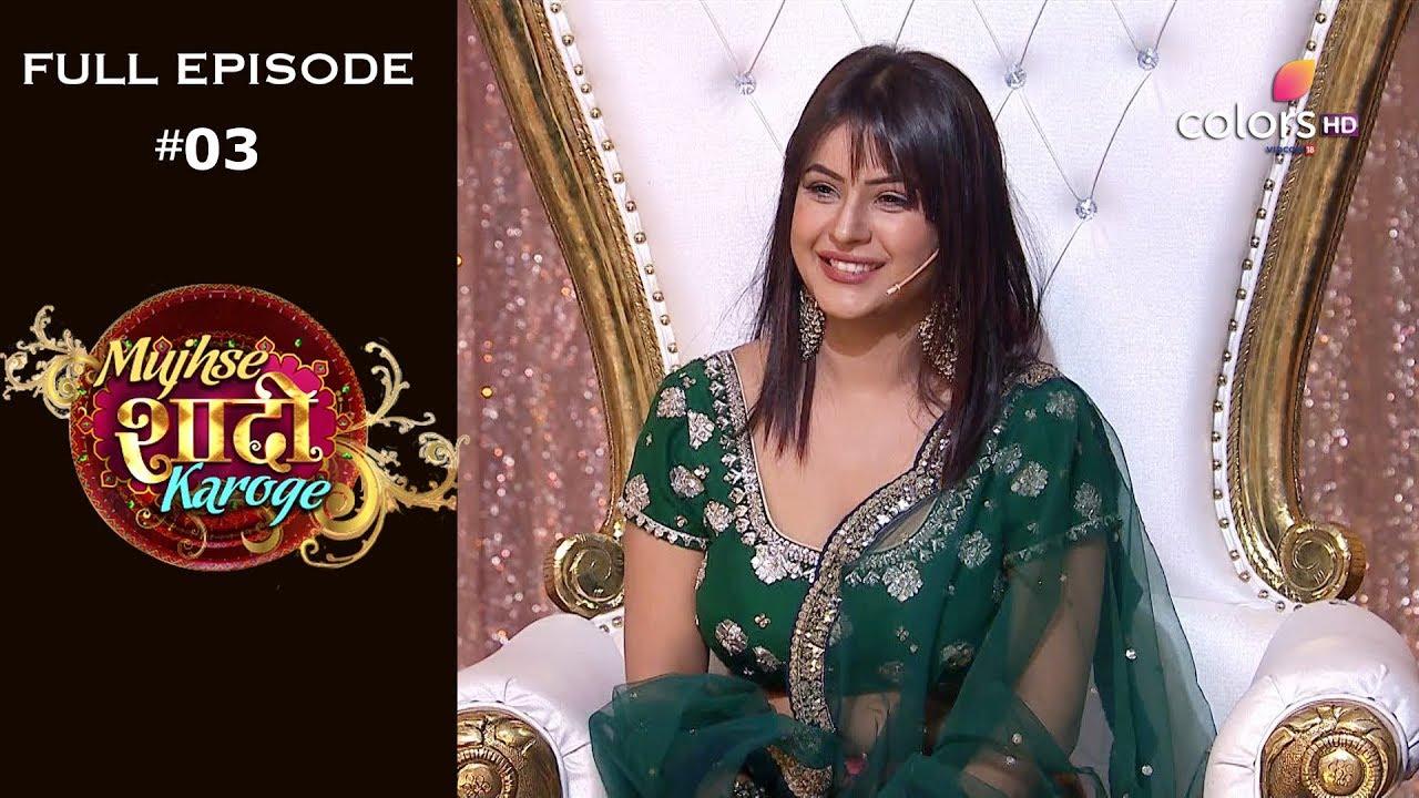 Download Mujhse Shaadi Karoge - 19th February 2020 -  मुझसे शादी करोगे - Full Episode