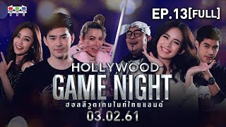 HOLLYWOOD GAME NIGHT THAILAND  EP13 FULL    VS     361