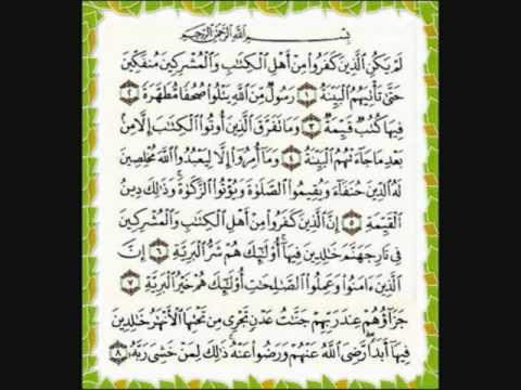 Bayyinah - Surah Al-Kahf (in-depth) with Nouman Ali Khan ...