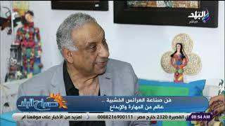 إلهامي نجيب: صناعة العرائس الخشبية موجودة في مصر منذ عصر الفراعنة