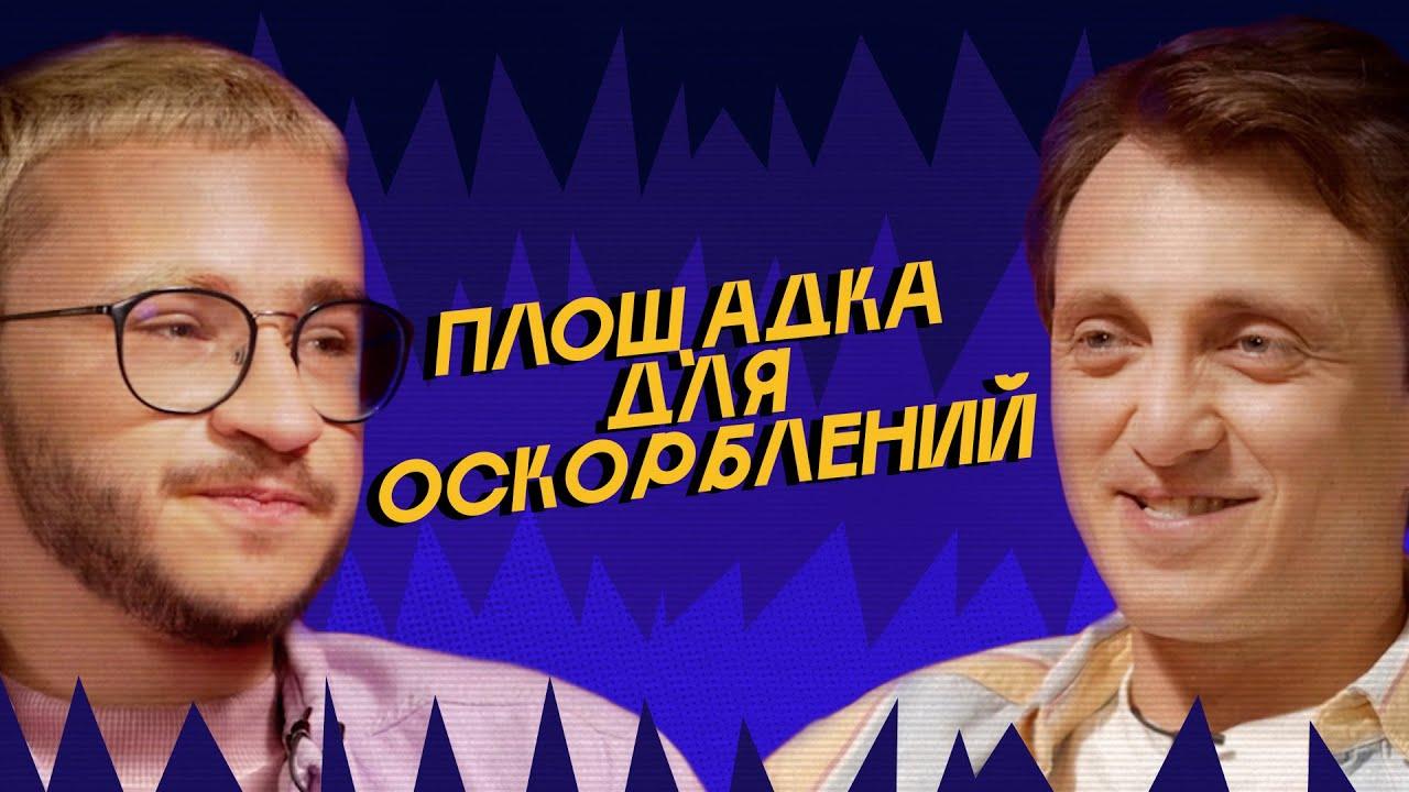 Эльдар Джарахов х Денис Дорохов ПЛОЩАДКА ДЛЯ ОСКОРБЛЕНИЙ #5