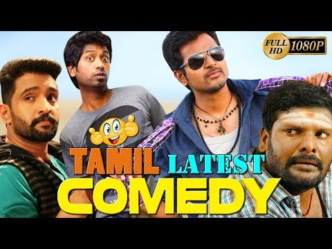SUPER..SUPER..COMEDY..MAAMO..? Tamil New Movie Comedy | Non Stop Funny Scenes Latest Upload 2018 HD