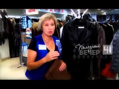 Уход за кожаной курткой: как ухаживать и чем обработать в домашних условиях?