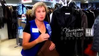 видео Уход за кожаной курткой