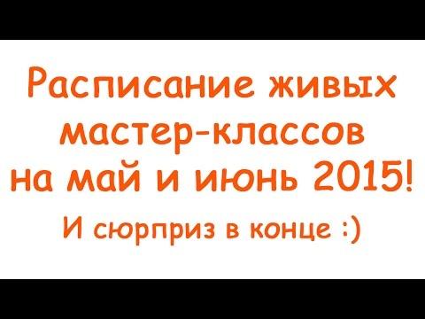 Какой праздник в субботу россии