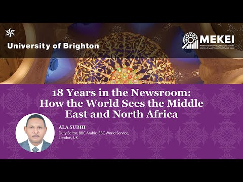 18 Years in the Newsroom: How the World Sees the Middle East and North Africa