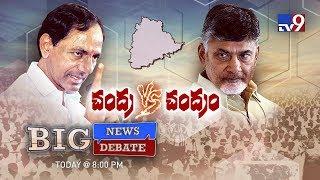 Big News Big Debate : KCR vs Chandrababu    KCR focuses attack on Mahakutami - Rajinikanth TV9