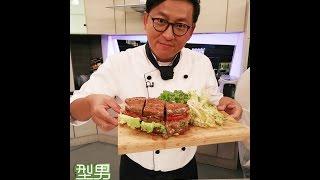 詹姆士「起士牛肉三明治」20170411 型男大主廚
