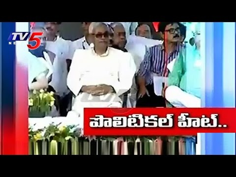 Assembly Elections Fight In Bihar | Sonia Gandhi Comments On Modi Govt : TV5 News