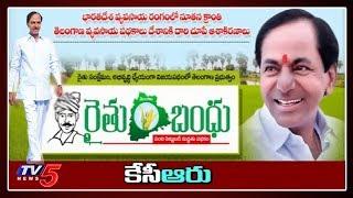 Daily Mirror: CM KCR on Telangana Development | Formation Day 2020