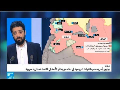 هل فعلا انتهت الحرب ضد تنظيم -الدولة الإسلامية- في سوريا والعراق؟  - 15:23-2017 / 12 / 11