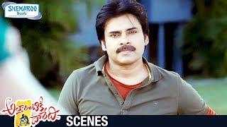 Pawan Kalyan Misbehaves with Samantha | Attarintiki Daredi Telugu Movie | Trivikram | Pranitha