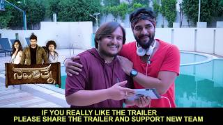 Sri Murali Wishes Navarathna Thriller Prathap Raj Amith V Raj Moksha Kushal Vengi