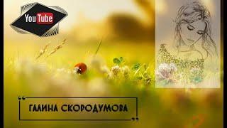 А на Руси играют свадьбы на Покров