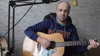 ТЫ НЕСИ МЕНЯ РЕКА Разбор песни на гитаре