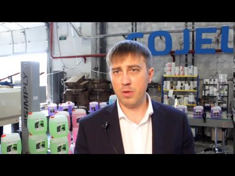 Как открыть свой мини завод? Курс - Видео №1 от СОЖ СИНТЕЗ