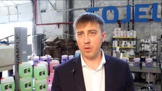 видео Технические средства управления производством. Автоматизированная система управления