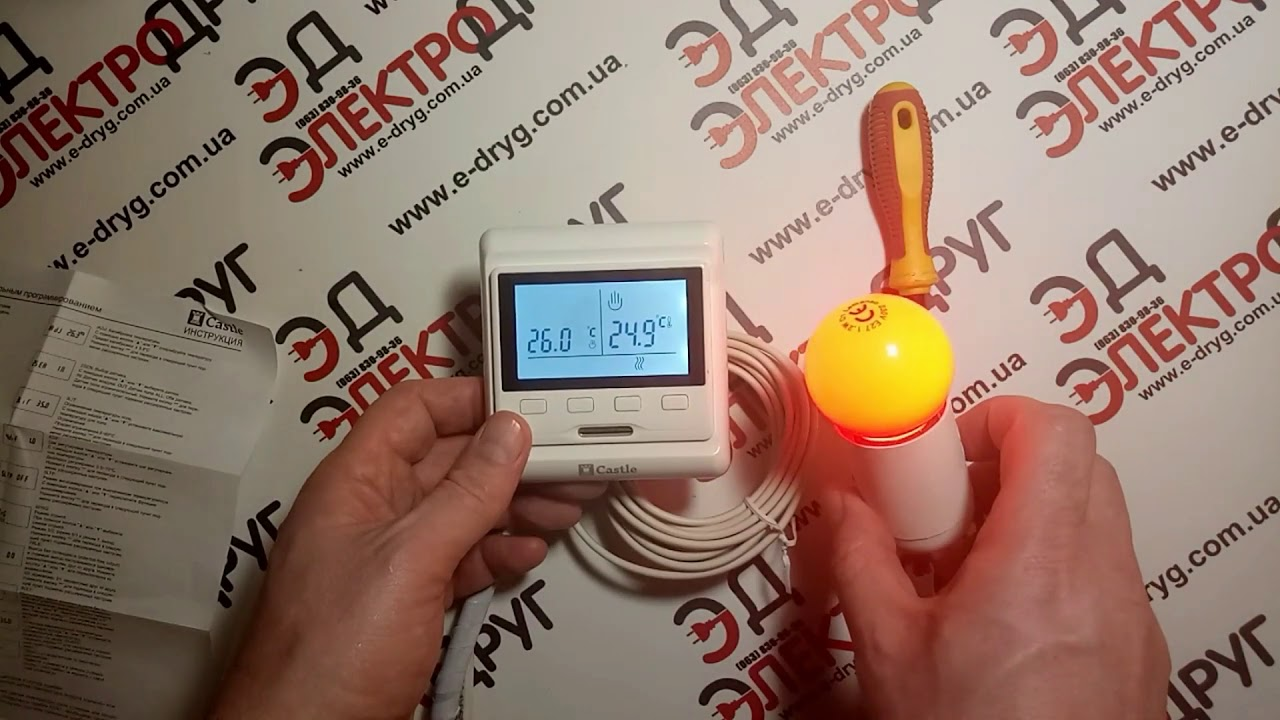 Программируемый терморегулятор Castle e53   Обзор, подключение, настройки