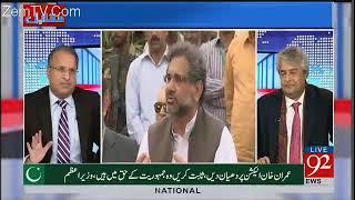 Log Nawaz Sharif Ko Bhool Jayengay Jitnay Scandals Khulnay Shuro Horahai Hain Shahid Khaqan Kay Rauf