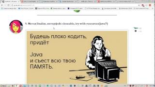 Решение JAVARUSH: level21 lesson10 task02 try with resources