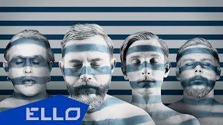 KUSTO - Три кита / ELLO UP^ /