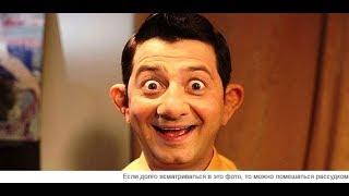 ### Летучий гном ### русские комедии кино фильмы 2017