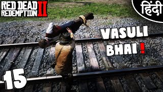 Vasuli Bhai - RED DEAD REDEMPTION 2 Gameplay Ep15 With Akan22 -In Hindi-