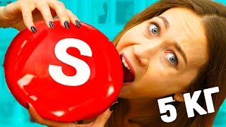 THE GIANT SKITTLES IN THE WORLD ! Crazy Life Hack