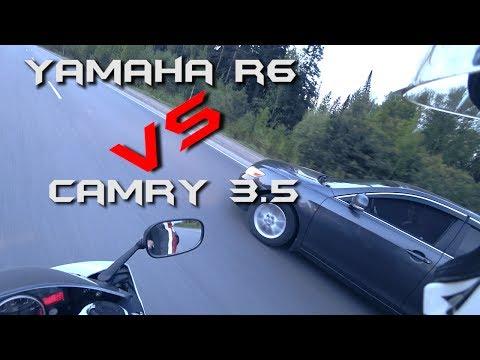 Yamaha R6 VS Camry 3.5! На перегонки с мотиком. Дети/Спиннер/ -BackStage-