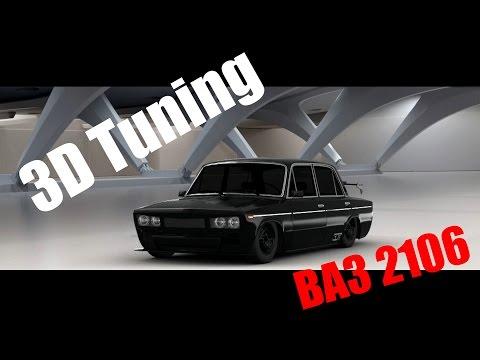 """3D Tuning: Тюнинг """"ВАЗ 2106"""""""