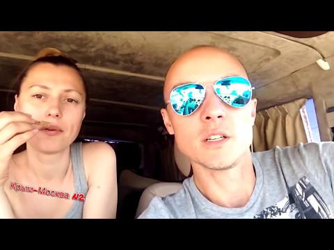 КРЫМ МОСКВА2017 ЗАТРАТЫ НА ДОРОГУ ВЫЕЗД НА ВСТРЕЧНУЮ ПОЛОСУ ТРАССА В РАДАРАХ РАЗМЕТКА антиСОН