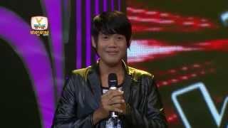 The Voice Cambodia - ដើម្បីអ្វីទៅអូន - ខាន់ សុឃាន - 17 Aug 2014