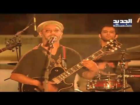 47Soul Beirut Concert/حفلة بيروت