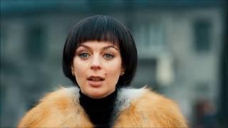 Кристина Кузьмина в фильме Дом на обочине