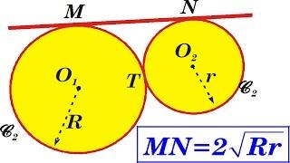 Distancia Entre dos Puntos de Tangencia -  Problema Resuelto de Relaciones Métricas en el Triángulo