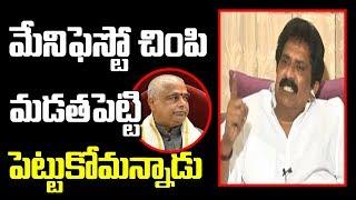 Sabbam Hari Fires On Speaker Tammineni Seetharam | TV5 News