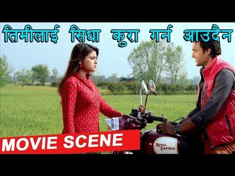 Timlai Sidha Kura garna aaudaina | तिमीलाई सिध कुरा गर्न आउँदैन Movie Scene | PHAGU