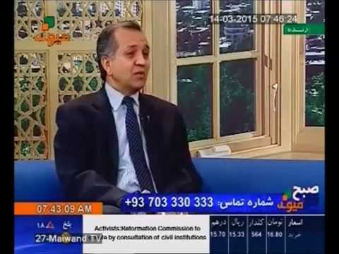 Dr  Naebkhil Interview with Maiwand TV   20150314