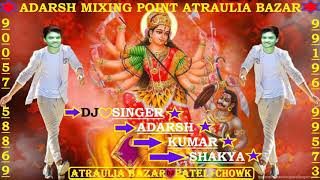 A Maiya Kahawa Lovailu Ho Deepak Dildar Hard Dholki Dance Mix Dj  singer Adarsh Kumar Shakya atrauli