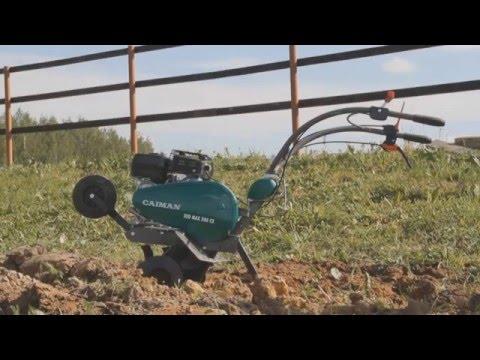 Культиватор Caiman Eco MAX 50 SC2 с реверсом