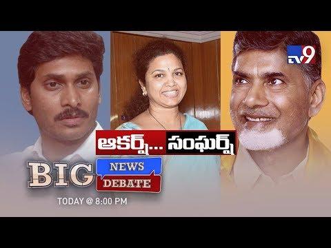 Big News Big Debate || BC votebank politics || TDP Vs  YCP - TV9