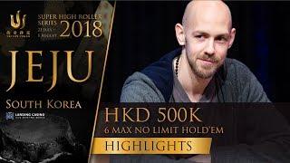 Triton Poker SHR Jeju 2018 - HKD 500k 6-Max NLHE Event Highlights