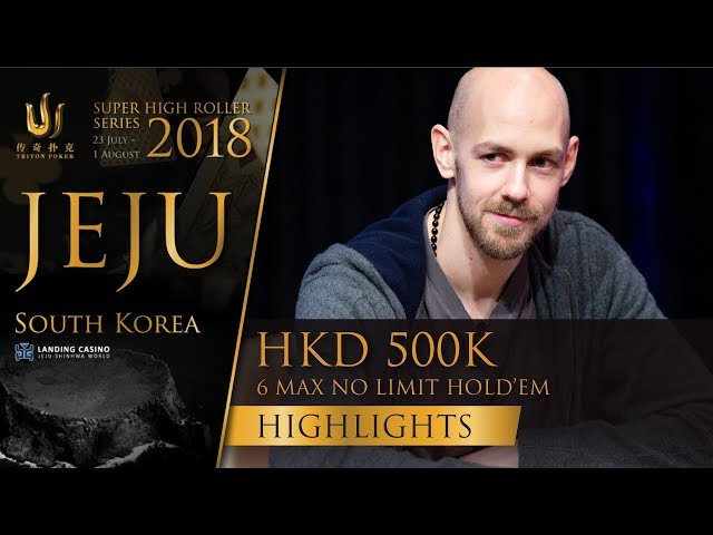 Triton Poker SHR Jeju 2018 - HKD 500k 6-Max NLHE Event Highlights
