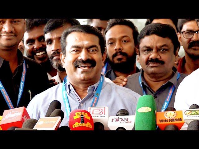 23-02-2020 Seeman latest Press meet | Latest Tamil news