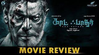 God Father Movie Review Tamil l Natty l Lal l Ananya | Jegan Rajshekar | TalksOfCinema